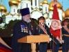 Концерт, посвящённый Дню войск национальной гвардии Российской Федерации