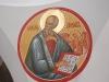 Св. евагелист Иоанн Богослов