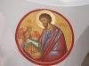 Св. евангелист Лука