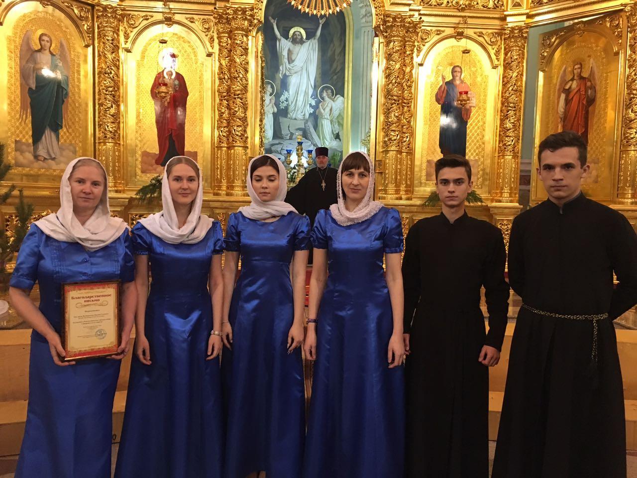 рождественский собор 2018
